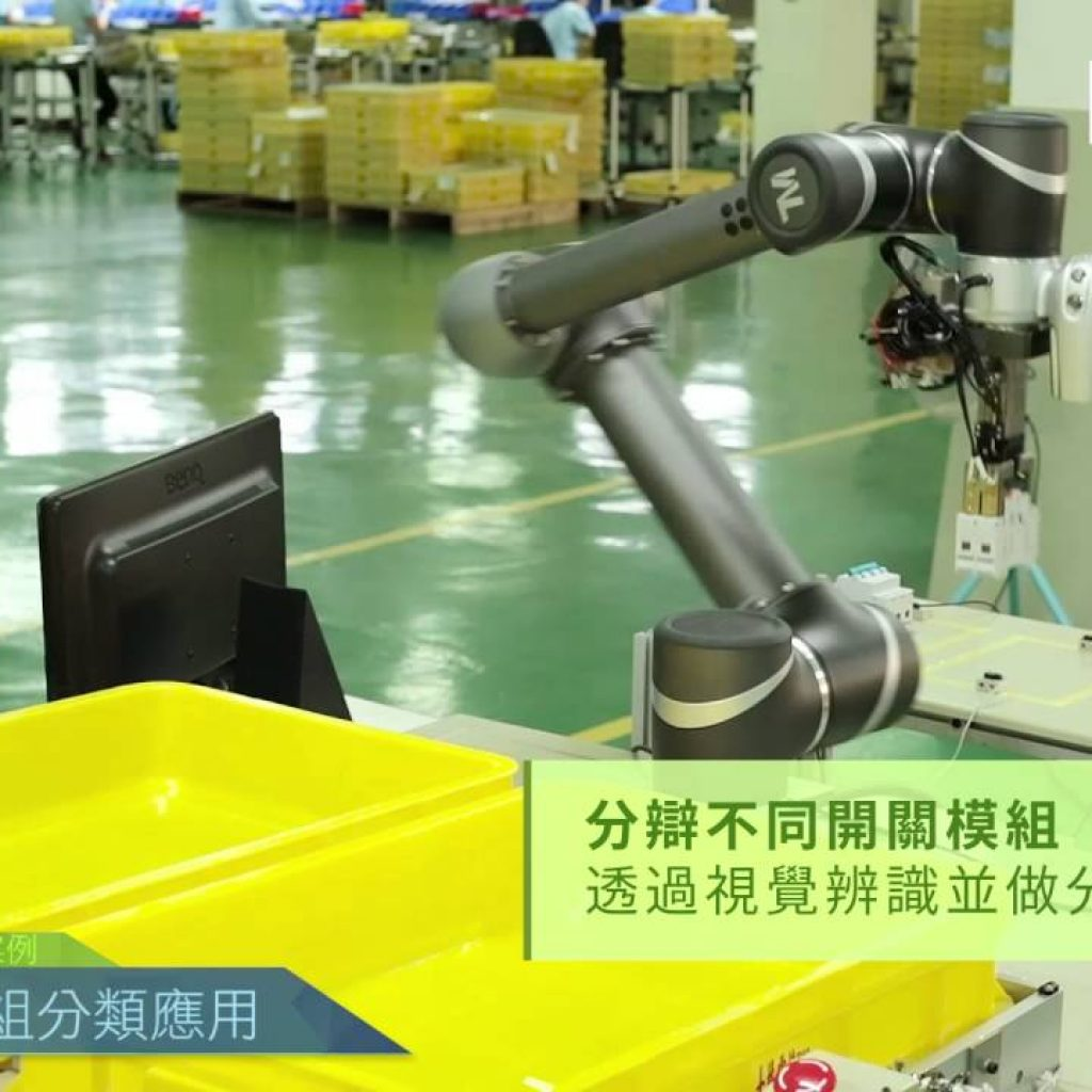V2A001-TM-Robot-Shihlin-Electric-application